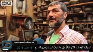 فيديو| بازارات الحسين.. تاريخ قتله المصريون وقدسه الأجانب