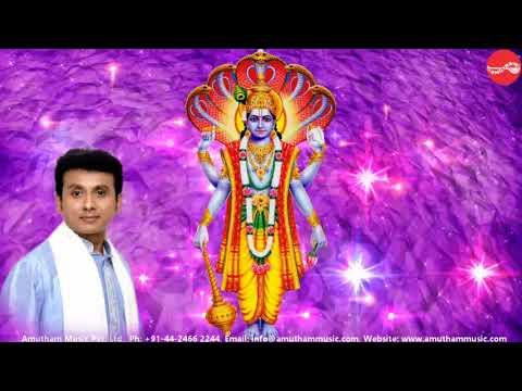 Jo Achchuthanandha - Annamaacharya Krithis - P.Unnikrishnan (Full Verson)