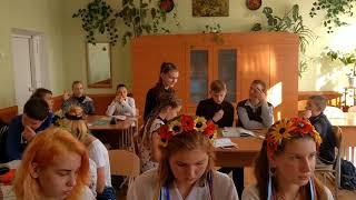 Медяник Т.М. урок української літератури. Конкурс ''Учитель року 2018''