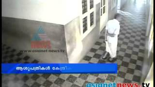 CCTV caught theft : Idukki News: Chuttuvattom 11th April 2014