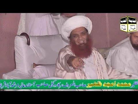 new-naat-by-sufi-naeem-saifi-||-sarkar-wakeel-saifi-mehfil-naat-||-new-saifi-naat-||-naat-2019