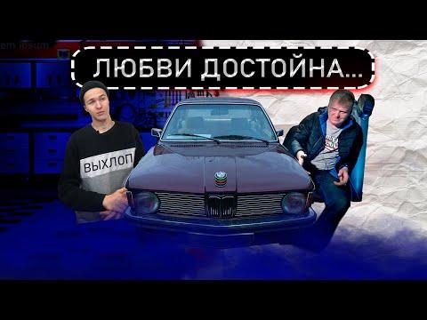 BMW  E21 и MERCEDES AMG из КРЫМА 1850 КМ