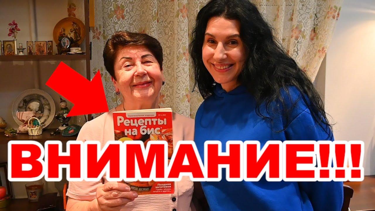 ВНИМАНИЕ!!! О МАМЕ НАПЕЧАТАЛИ В ЖУРНАЛЕ!!! А вы уже видели этот выпуск журнала?