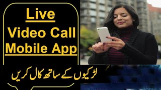 Free video calling & Dating App & Flirt Chat Match With Singles   Free Dating app 2020 screenshot 4