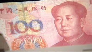 видео Банк Китая (Элос)