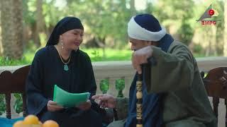 مسلسل البيت الكبير الجزء الثاني الحلقة 37- Al-Beet Al-Kebeer
