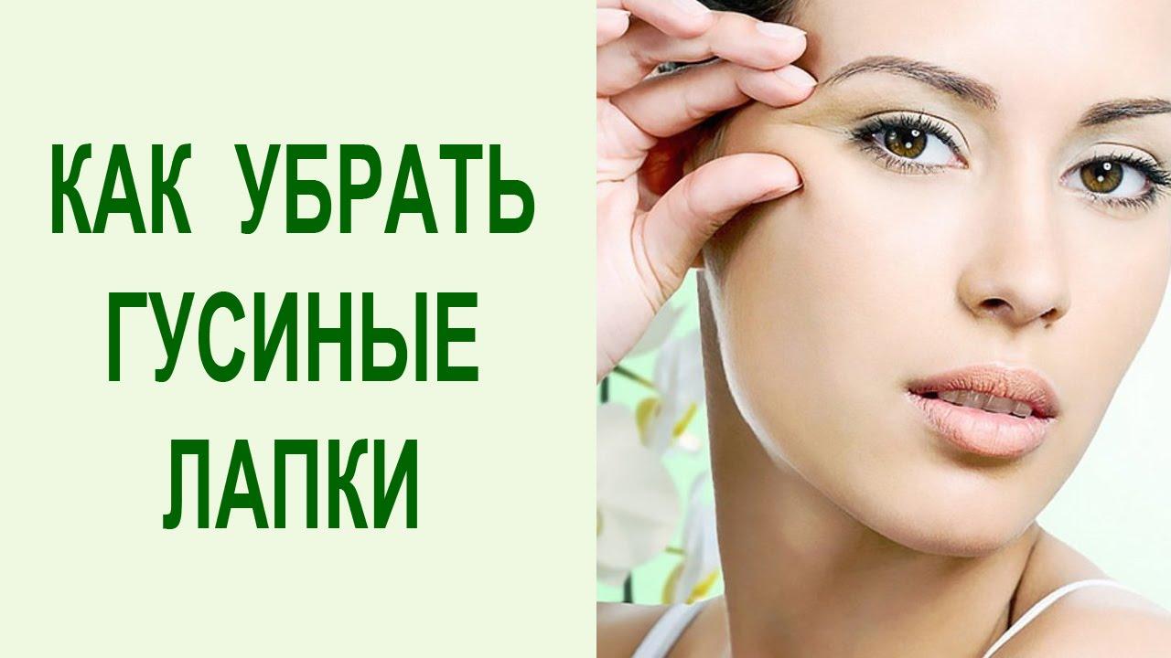 Уход за кожей вокруг глаз: как убрать отеки под глазами и гусиные лапки. Yogalife