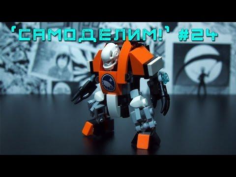 [LEGO Самоделки] Арктический Терминатор из игры Warhammer 40k (ПОДРОБНАЯ ИНСТРУКЦИЯ СБОРКИ)