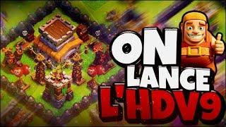 ON LANCE L'HDV 9 SUR LE PETIT COMPTE ! Clash of clans FR
