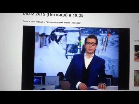 Советы Тюменской травницы. Лидия Нестеровна Сурина. В 2017