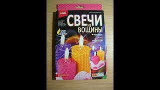 ВИДЕО ОБЗОР свечей из вощины LORI Домашний уют Вн 006