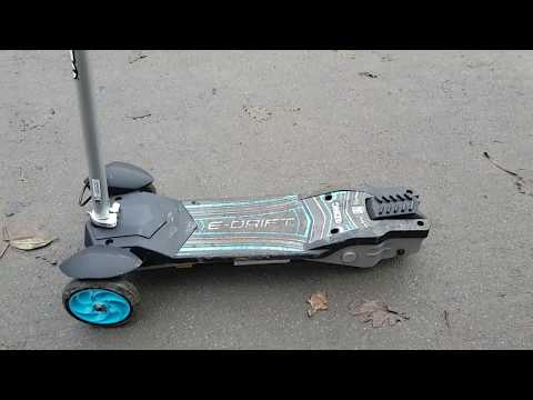 new ZINC E-DRIFT 3 wheels electric scooter
