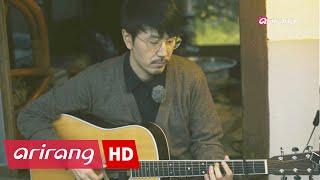 ONSTAGE K(Ep.56) Lee Ho-suk(이호석) _ Full Episode