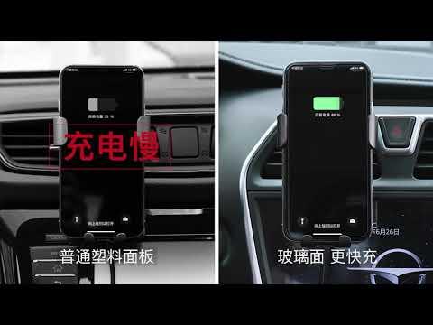 【新品超低價 Baseus無線充電玻璃款重力車架】倍思盒裝 可無線充電 車用手機支架 出風口用 手機車架 可單手操作