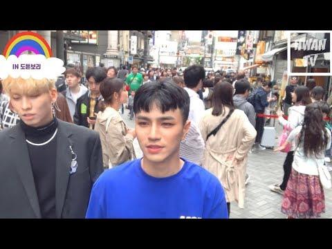 [HWAN TV] 08. 배너의 오사카 스토리 #3 (1부)