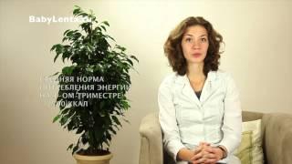 видео Срок беременности 7 недель — признаки, ощущения, выделения
