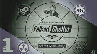 Fallout Shelter — #1 Первые жители, разбираемся во всём [Убежище 96]