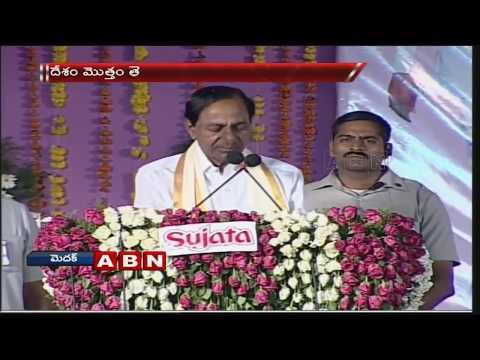 TS CM KCR speech at Medak Public meeting