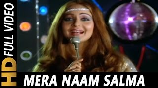Mera Naam Salma| Salma Agha| Aap Ke Saath 1986 Songs|Anil Kapoor,Rati Agnihotri