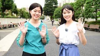 「講義の鉄人」駒澤大学のキャンパスを現役学生が紹介します!!!