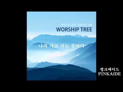 [ 2HOURS] 편안한 피아노로 듣는 CCM모음,무료듣기,Relaxing Healing music]피아노로 듣는 아름다운 CCM