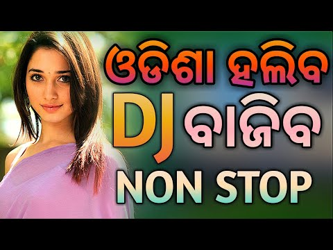 Super Hit Odia Dj Songs Non Stop 2019 Hard Bass Mix