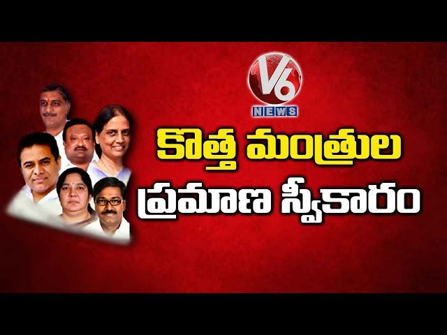 Telangana 2019 Cabinet Ministers List After Rearrangement