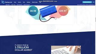 Обзор на ICO Buying