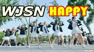 [Fancam] 170613 우주소녀 (WJSN, Cosmic Girls) - HAPPY (해피) @ 잠실 종합운동장 직캠 By SSoLEE Resimi