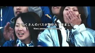【FC岐阜】56クラブ、1,769名の選手たちへ 選手・スタッフ向けのメッセージ動画を特別公開