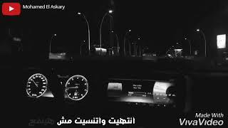 اللي فات كله مات