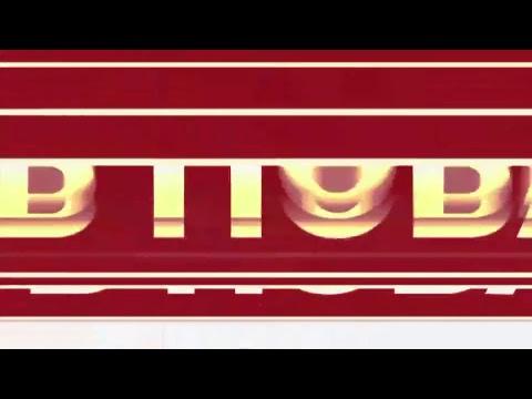 TV Nova - Live Stream (Macedonia)