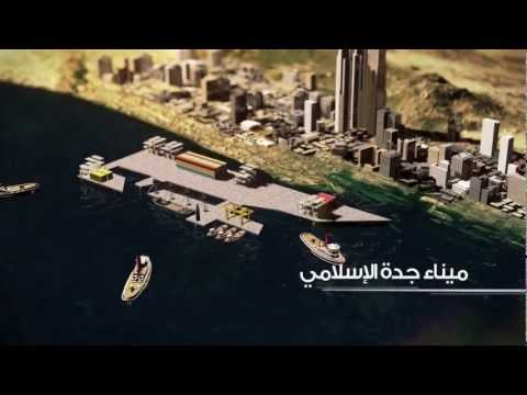 Saudi Ministry of Trade and Commerce Documentary (CG Content)