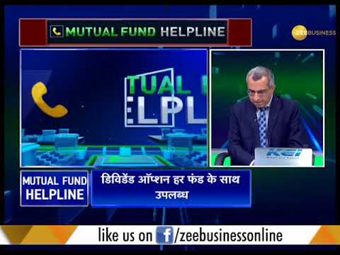 Mutual Fund Helpline: Invest in diversified funds for long term