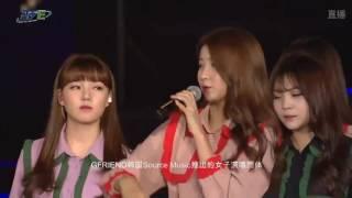 161127 2016 Super Seoul Dream Concert GFriend Cut