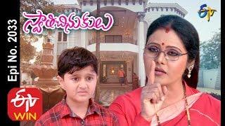 Swathi Chinukulu | 6th March 2020 | Full Episode No 2033| ETV Telugu