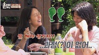 [Plan for Kids] Hyori♡Sangsoon's majorly honest confession(!) We should do something...