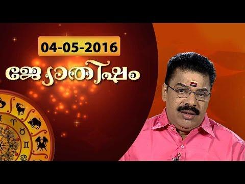 Astrology in malayalam by Kudamaloor Sharma ji | JYOTHISHAM 04 05 2016 ...