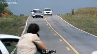 【NG】來介紹一部老婆跟好友跑了的影集《陰屍路》