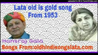 Dua Kar Gham E Dil Khuda Se Dua Kar Lata old is gold song