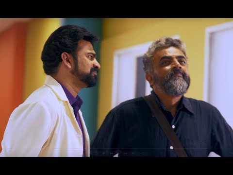 Mazhavil Manorama Dr Ram Episode 1