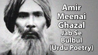Amir Meenai Ghazal Jab Se Bulbul Urdu Poetry