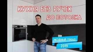 як зробити кухню своїми руками нові