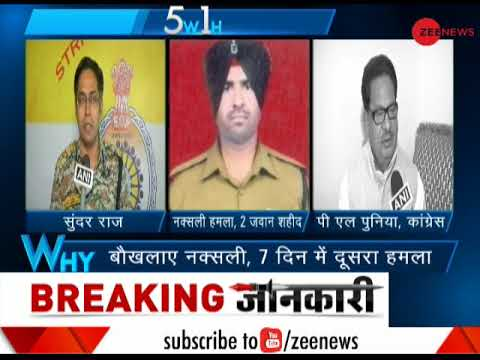 5W1H: Naxal attack on BSF platoon leave 2 jawans dead, 1 injured in Chhattisgarh