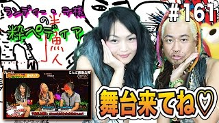 吉本ピン芸人 ランディー・ヲ様の【粋ペデイア】(15/9/13) お店探しも!!...