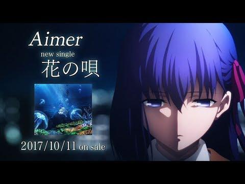 Aimer 『花の唄』teaser