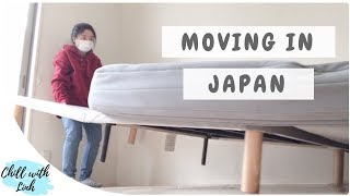 Gambar cover My Moving Experience in Japan: How to Move On a Budget By Yourself