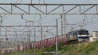 JR貨物 EF210 145号機が牽引する高松タ行き77レ貨物列車を撮影(H30.5.27)