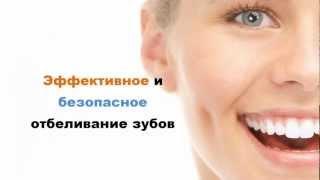 Стоматология Спб - лечение зубов по спец-ценам(, 2013-02-27T11:29:59.000Z)