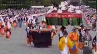 京都三大祭の最後を飾る時代祭が22日、京都市内で行われ、平安から明...